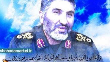 شهید احمد کاظمی ، فرمانده ای شجاع و متخصص