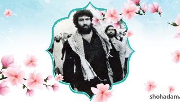 شهید شاهرخ ضرغام حرّ انقلاب اسلامی