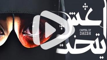 مستند پایتخت داعش + ویدئو