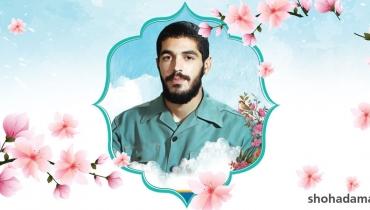 مبارزه با نفس شهید ابراهیم هادی