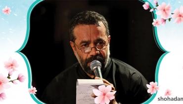 ویدئو مداحی زمینه شب بیست و یکم رمضان ۹۸ حاج محمود کریمی