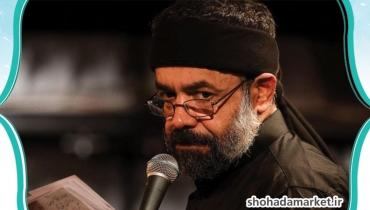 مداحی حیدر حیدر با صدای حاج محمود کریمی + ویدئو