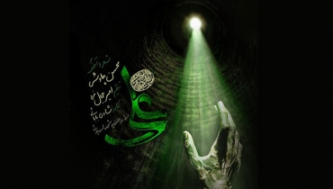 دانلود آهنگ محسن چاوشی به نام علی ویژه عید غدیر