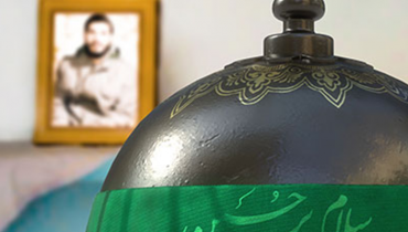 عکس شهید ابراهیم هادی همراه فایل لایه باز
